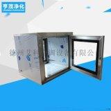 艾科洁净双门互锁传递窗,不锈钢优质板材,净化除尘