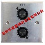 华视嘉广东86型多功能墙面插座酒店专用墙壁线盒