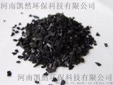 供应大连一级椰壳活性炭