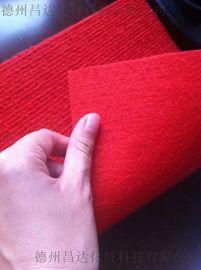 厂家直销条纹地毯颜色亮丽色彩齐全