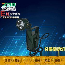 海洋王IW5100GF便攜式強光防爆應急工作燈 廠家直銷價格
