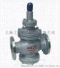 黃銅支管減壓閥 液化氣減壓閥 廠家直銷供應