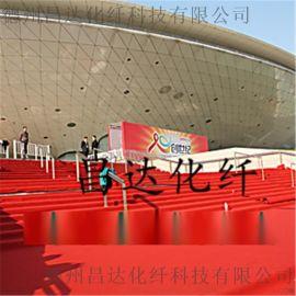 昌达简易红地毯批发 开业 展览展会地毯 婚庆 一次性红地毯批发