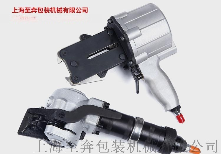 上海32型KZSL分体式气动打包机分离气动钢带打包机铁皮捆扎机 厂家直销