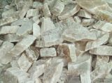 原料类石膏(生石膏粉和无水石膏)