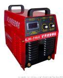 KJH-315A贝尔特380/660V矿用焊机