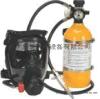梅思安MSA 作爲長管呼吸器使用多功能逃生呼吸器正品現貨直銷