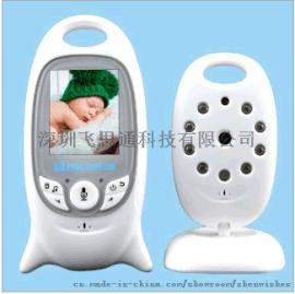 VB601 视频婴儿监视器