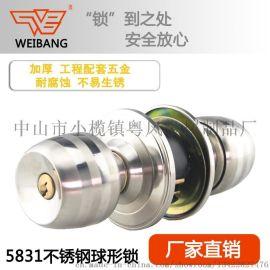 5831不锈钢球形锁筒式锁铜锁芯