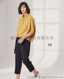 杭州華人傑18年秋冬品牌折扣女裝批發