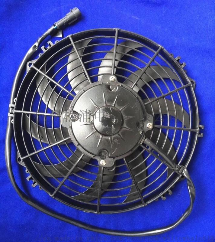 24v 12v十二寸汽车通用水箱空调散热电子风扇