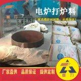 酸性爐襯材料——重力爐襯材料