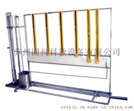 柏努利方程演示实验装置