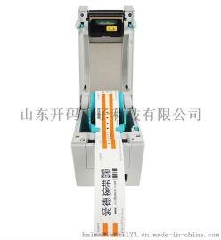 医用热敏腕带打印机/条码不干胶标签打印机新北洋SNBC-BTP-L525