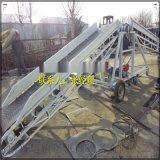 装卸料可调高度输送机   可定制各种规格传输机