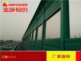 广西柳南高速公路声屏障,鹿寨高速声屏障,南宁高速声屏障报价
