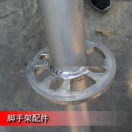 多功能盘扣式脚手架,快装铝合金移动手脚架