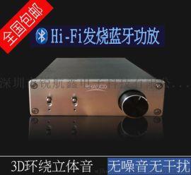 銳航鑫RH-A11大功率桌面雙聲道無線藍牙功放機