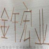 厂家销售:铁丝磨尖机、自动磨尖机、钢丝磨尖机、全自动磨尖机等设备