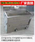 安康AK-E型醫用不鏽鋼洗手池污物