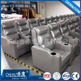 高端定制家庭影院沙发,固定位影院沙发,皮制点播影院沙发