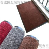 進門除塵吸水墊 雙色割絨吸水防滑墊(P5000)