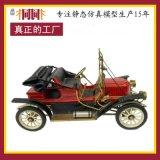 桐桐1/24合金怀旧复古老爷车敞篷可开门回力车模型汽车模型订制商