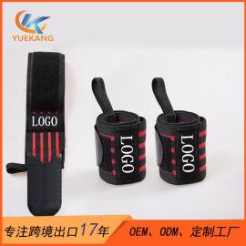 绑带加压护腕 护腕带 涤纶松紧带 运动护具定制生产厂家