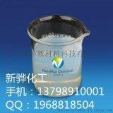 PET等薄膜印刷聚氨酯乳液XH-620 附着力 好柔韧性适宜 自干乳液