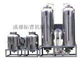 成都钠离子交换器厂家直销,低价处理,物美价廉