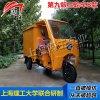 优质移动三轮车洗车机 电动三轮车式移动洗车机