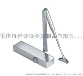 廠家直銷 雅詩特 YST-DC082 隱藏式閉門器