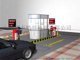 供应车牌识别系统,停车场收费系统,停车场收费设备