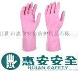 家用清洁洗碗手套 洗衣服橡胶手套 防水保暖家用手套