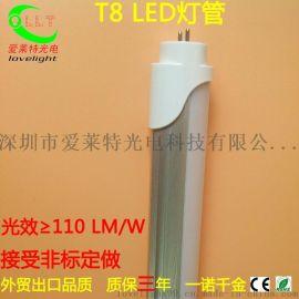 爱莱特LLT-T8-1.2M-18W工厂直销高光效145LM/W高光效 1.2米18W 宽压恒流 T8 LED灯管 接受非标定制