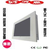 安卓系统平板电脑10寸工业平板电脑