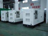陕西铜川300kw康明斯柴油发电机价格NTA855-G2A