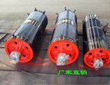 φ300×1600x14卷筒价格 钢丝绳卷筒 双梁行车卷筒组