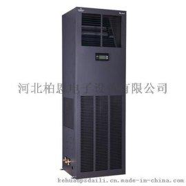 艾默生精密空调专修,高压锁定,低压锁定。