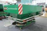 农用大型悬挂式撒肥机 WLF-2500
