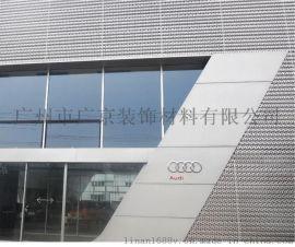歐佰外牆鋁幕牆裝飾材料衝孔鋁合金長城板