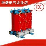 优质供应环氧树脂浇注SCB11-1000KVA10kv转400v干式电力变压器
