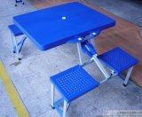 ABS折叠桌椅、塑料面板折叠桌椅、便携式可折叠桌椅