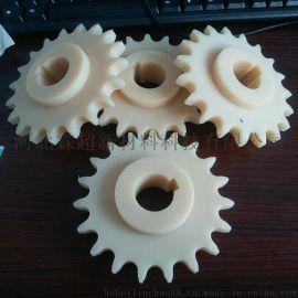 河北霖超精密注塑尼龙塑料齿轮尼龙塑料配件制品定制加工