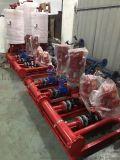 立式 卧式喷淋泵XBD6.0/20-80L消防泵