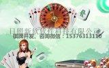 江蘇揚州俱樂部棋牌遊戲開發