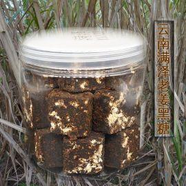 雲南滿澤老姜黑糖,老姜黑糖功效,老姜黑糖價位,黑糖玫瑰老姜飲,大理手工老姜黑糖,老姜黑糖的營養價值