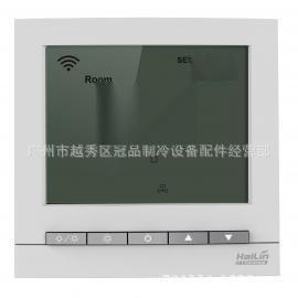 互聯網溫控器簡單大方、安裝方便性能好