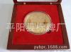 平阳标牌厂十二生肖龙年出生纪念币 纪念章,纪念币定制,纪念币厂家,纯银纪念币