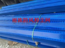 雨濃生產金屬防風抑塵網 煤場防塵網 鋼結構防塵網 建築防塵網